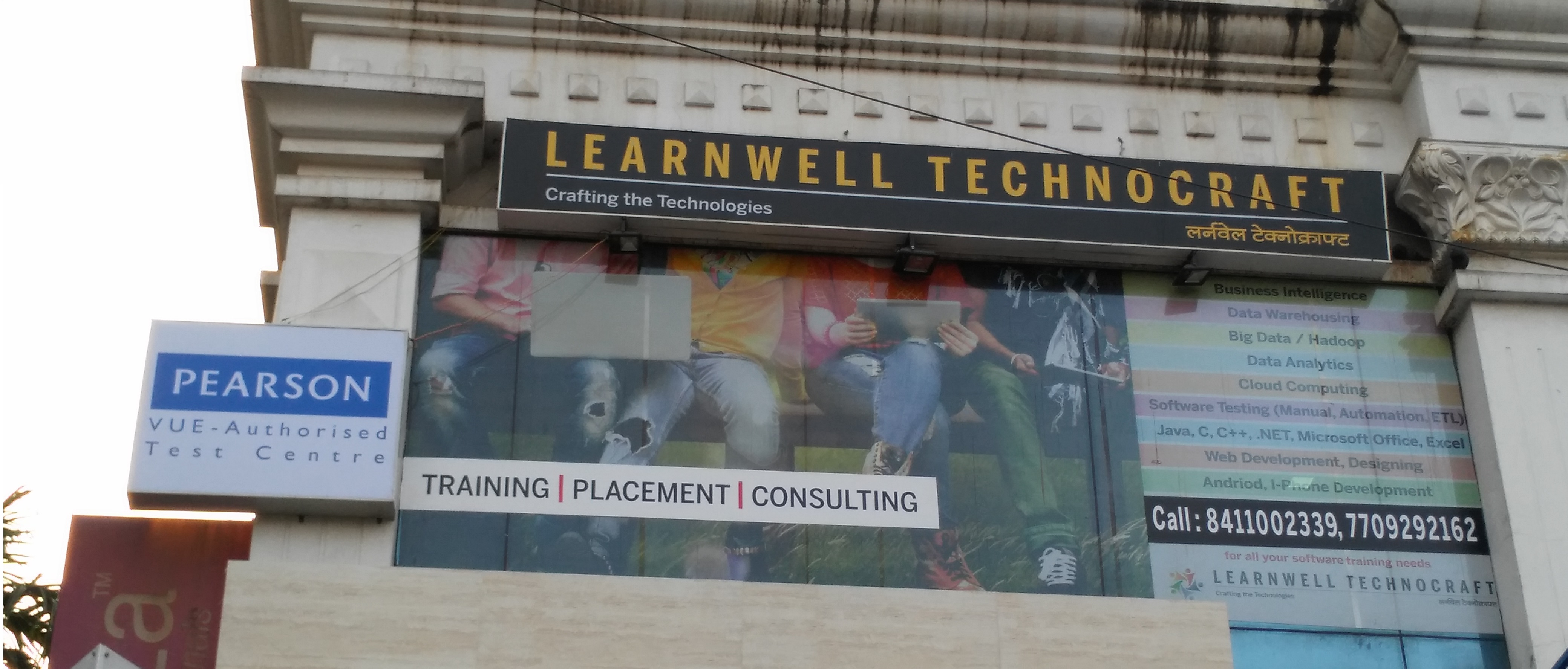 Learnwell Technocraft Image6